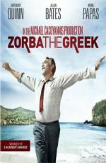 Грек Зорба - (Alexis Zorbas)