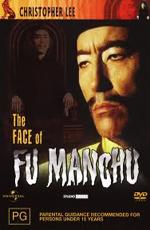 Лицо Фу Манчу - (The Face of Fu Manchu)