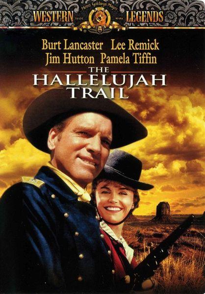 Тропа Аллилуйя - (The Hallelujah Trail)