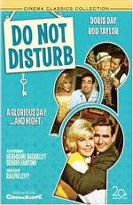 Беспокойный свидетель - (Do Not Disturb)