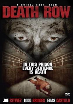 Темная реальность - Death Row