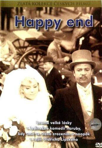 Счастливый конец - (Happy End)