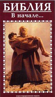 библия дьявола скачать книгу торрент на русском