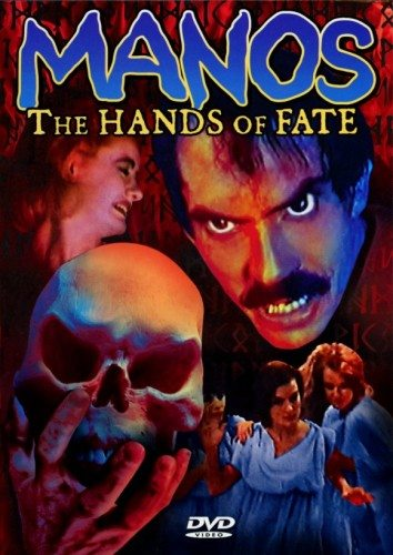 �����: ���� ������ - (Manos: The Hands of Fate)