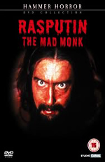 Распутин: Сумасшедший монах - (Rasputin: The Mad Monk)