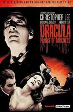 Дракула: Принц тьмы - (Dracula: Prince of Darkness)