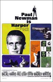 Харпер - (Harper)