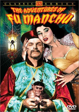 Месть Фу Манчу - (The Vengeance of Fu Manchu)