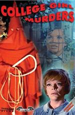 Монах с хлыстом - (Der Monch mit der Peitsche)