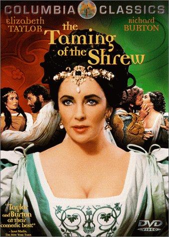 Укрощение строптивой - (The Taming Of The Shrew)