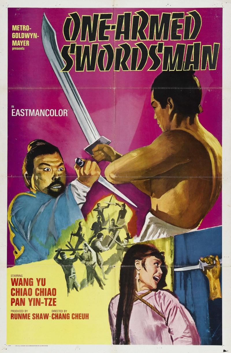 ��������� ��������� - (Dubei dao (The One-Armed Swordsman))
