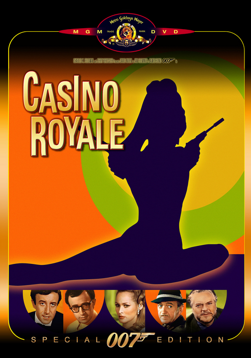 Казино Рояль - (Casino Royale)