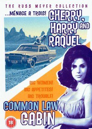��� � ������ - (Common Law Cabin)