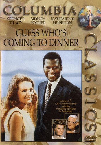 ������, ��� ������ � �����? - (Guess Who's Coming to Dinner)