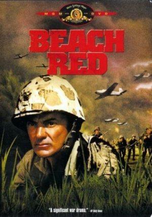 ������� ����� - (Beach Red)