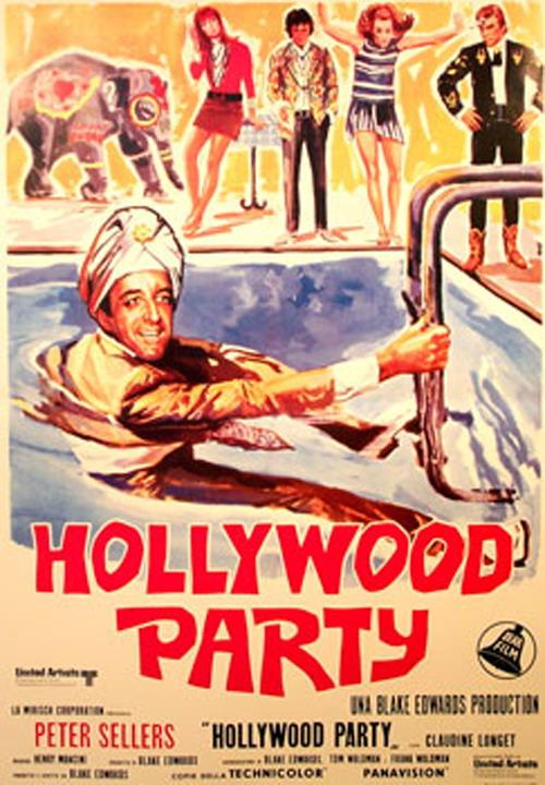 Вечеринка - (The Party)