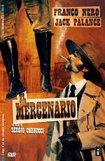 Наемник - (El Mercenario)