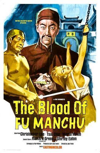 Кровь Фу Манчу - (The Blood of Fu Manchu)
