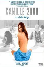 Дама с камелиями 2000 - (Camille 2000)