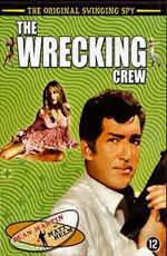 Команда разрушителей - (The Wrecking Crew)