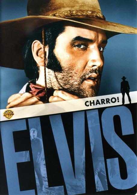 Чарро! - (Charro!)