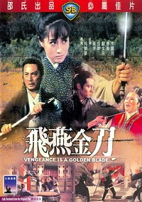 Месть золотого клинка - (Fei yan jin dao (Vengeance Is A Golden Blade))