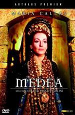 Медея - (Medea)