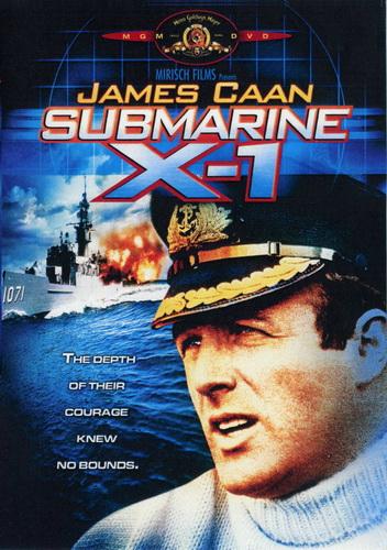 Субмарина Х-1 - (Submarine X-1)