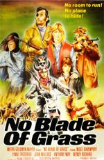 Смерть травы - (No Blade of Grass)
