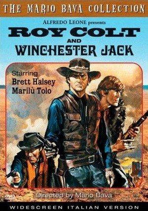 ��� ����� � ��������� ���� - (Roy Colt e Winchester Jack)