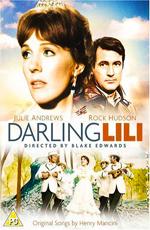 Дорогая Лили - (Darling Lili)