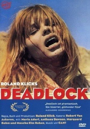 Тупик - (Deadlock)