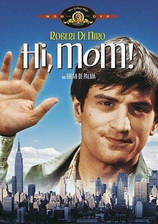 Хай, мамаша! - (Hi, Mom!)