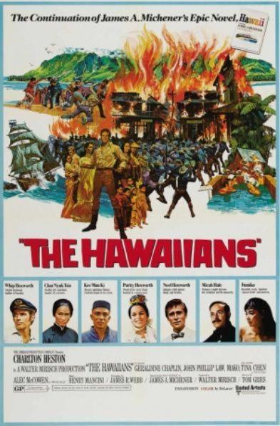 Гавайцы - (The Hawaiians)