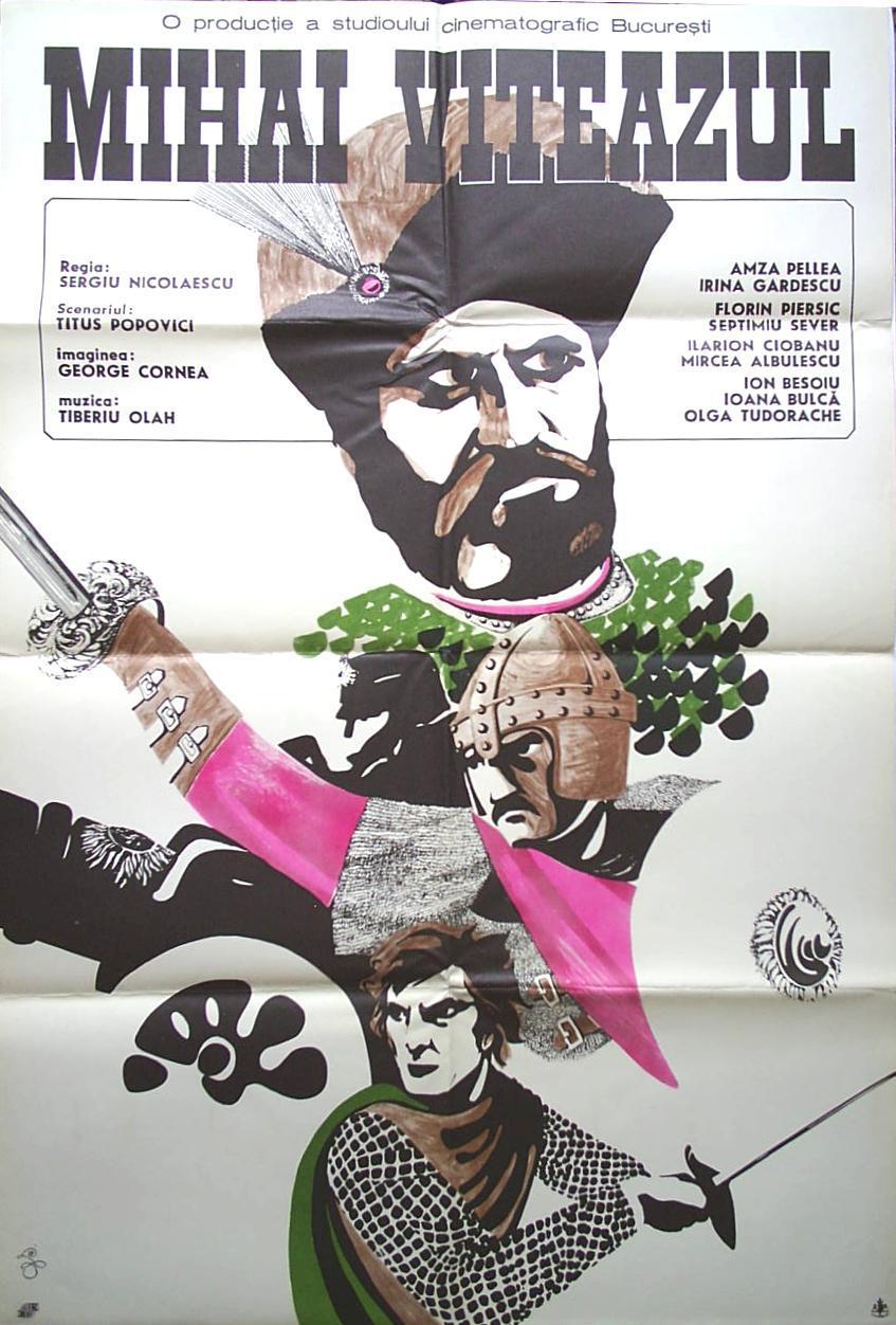 Михай Храбрый - (Mihai Viteazul)
