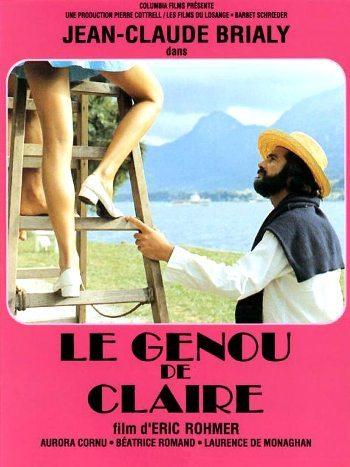 Колено Клер - (Genou de claire, Le)