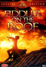 ������� �� ����� - (Fiddler on the roof)