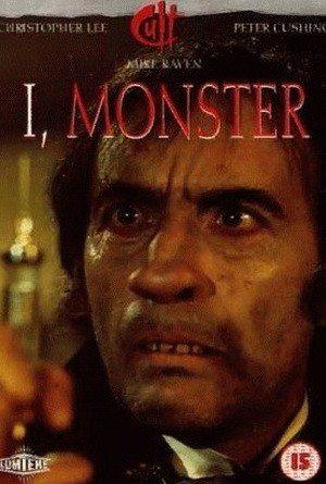 Я Монстр - (I, Monster)