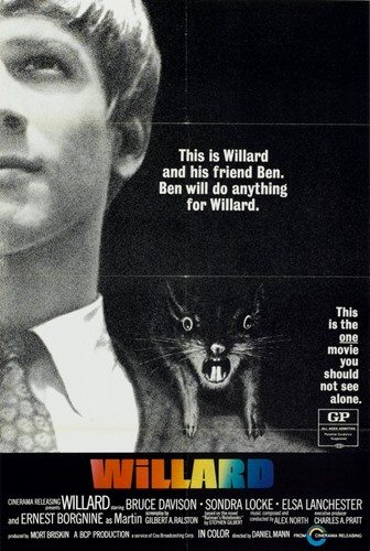 Уиллард - (Willard)
