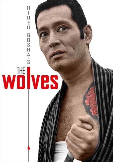 Волки - (Shussho Iwai)
