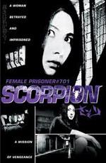 Заключенная №701: Скорпион - (Joshuu 701-gГґ: Sasori)