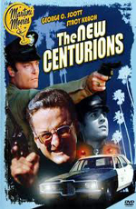 ����� ���������� - (The New Centurions)