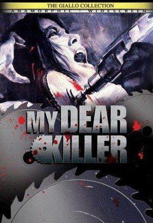 Мой дорогой убийца - (Mio caro assassino)