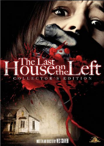 ��������� ��� ����� - (The Last House on the Left)