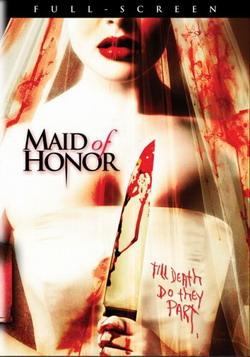 Подружка невесты - Maid of Honor