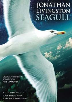 ����� �� ����� �������� ���������� - (Jonathan Livingston Seagull)