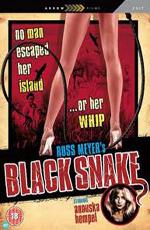 ������ ���� - (Black Snake)