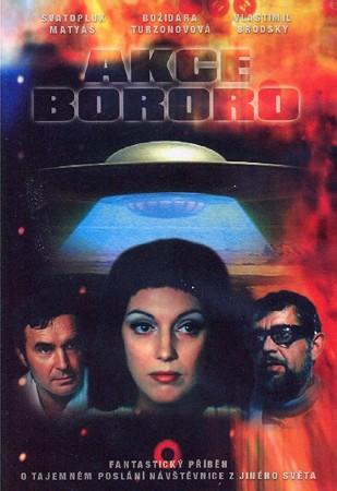 Секрет племени Бороро - (Operation Bororo)