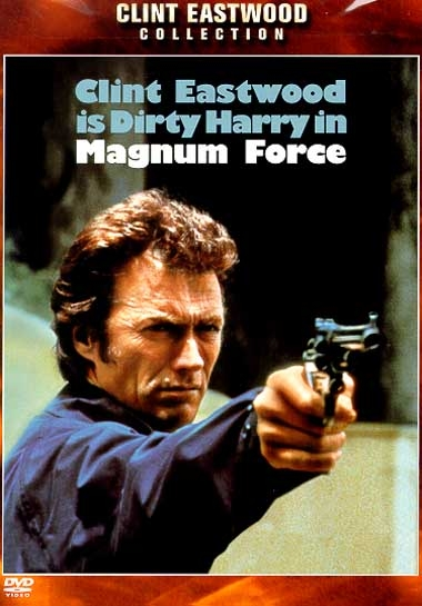 ������� ����� 2: ������ ���� (���� �������) - (Dirty Harry 2: Magnum Force)