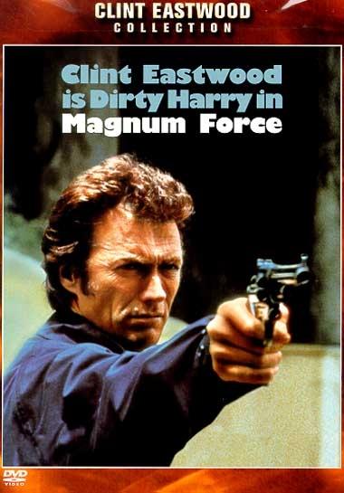 Грязный Гарри 2: Высшая сила (Сила магнума) - (Dirty Harry 2: Magnum Force)